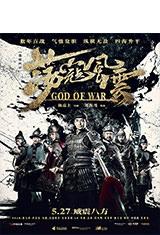 God of War (2017) BDRip 1080p Latino AC3 2.0 / Chino DTS 5.1