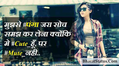 akad status in hindi akad shayari images in hindi