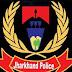 दुमका : सरकार के निर्देश के बाद झारखण्ड पुलिस द्वारा माइन्स व मिनरल्स की चेकिंग नहीं की जाएगी।