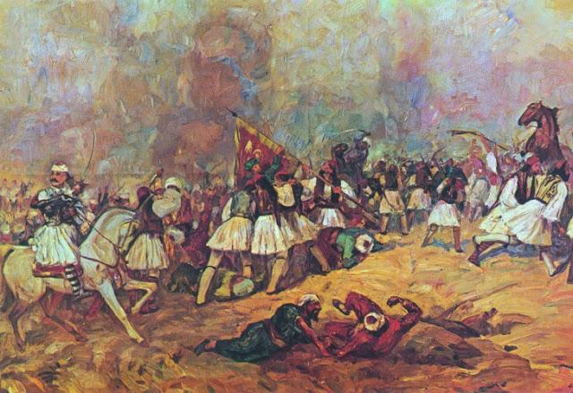 18 Μαΐου 1821: Η μάχες στα  Βέρβενα και στα Δολιανά