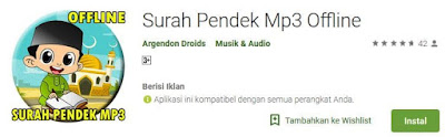 Surah Pendek Mp3 Offline