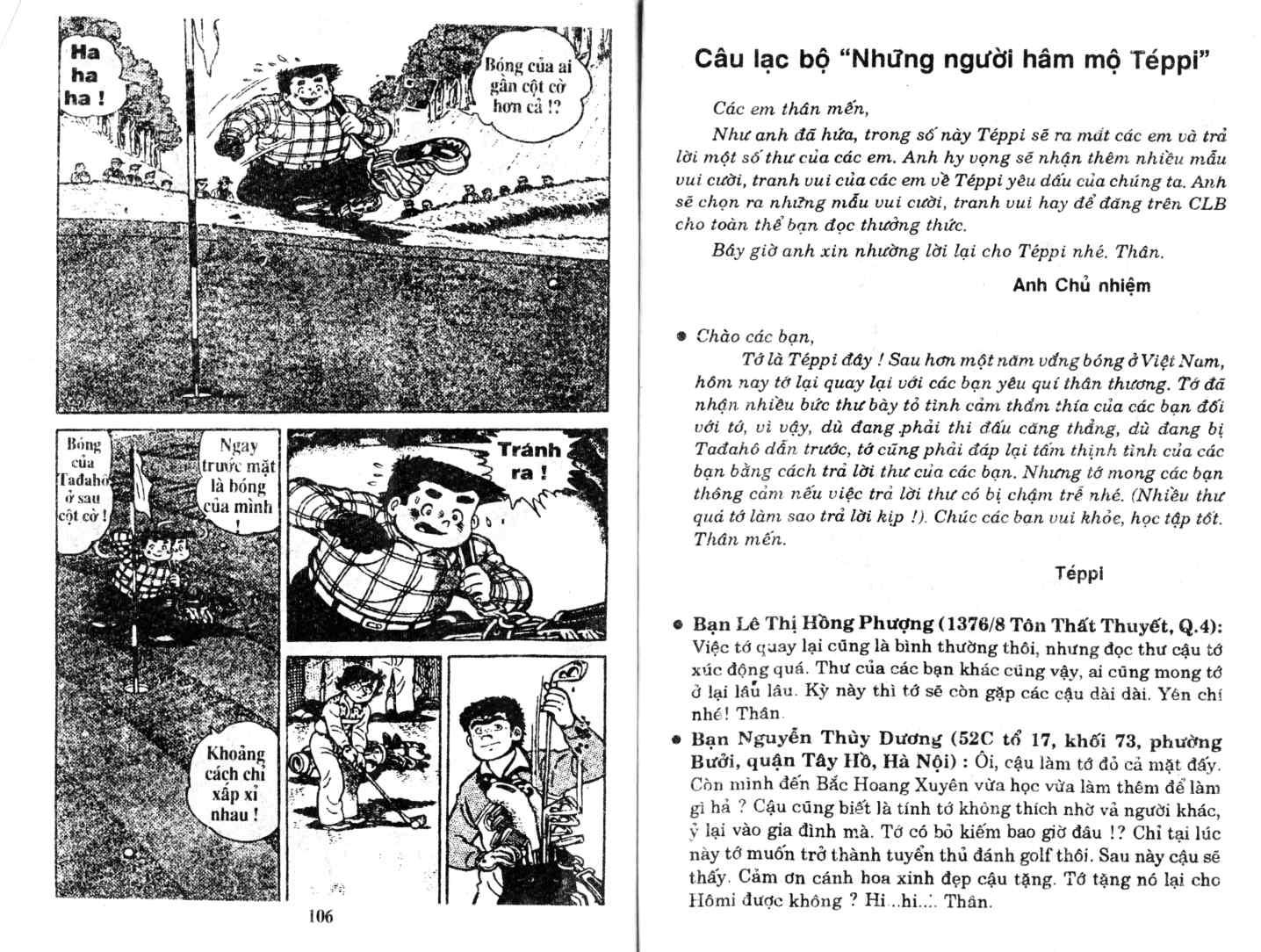 Ashita Tenki ni Naare chapter 7 trang 52