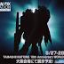 Gundam Fix Figuration Metal Composite [GFFMC] Wing Gundam Zero Custom EW - Release Info