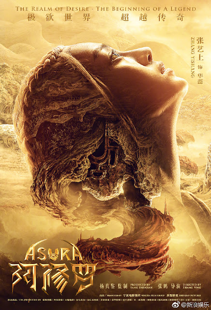 Asura character poster Zhang Yi Shang