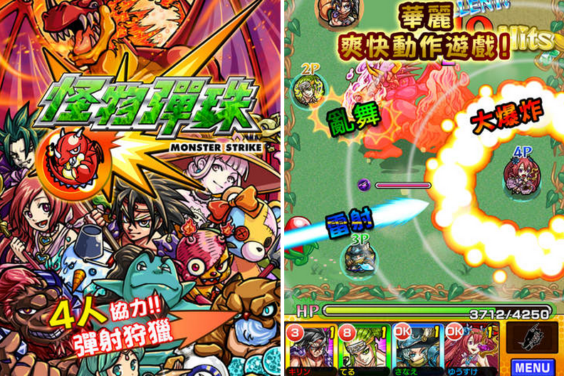 怪物彈珠 APK / APP 下載 ( Monster Strike APK )
