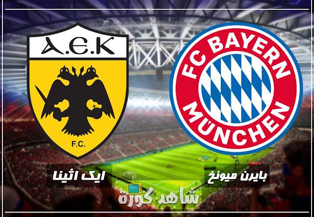 bayern-munchen-vs-aek-athens