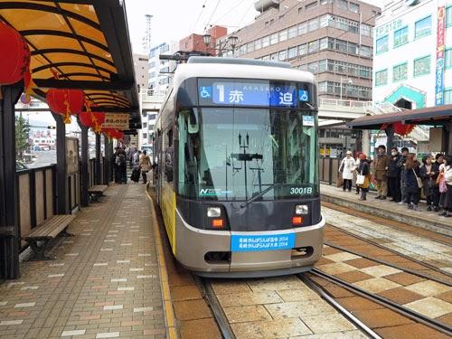 Trams in Nagasaki, Kyushu