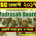 JDC Result 2017 Madrasah Board.