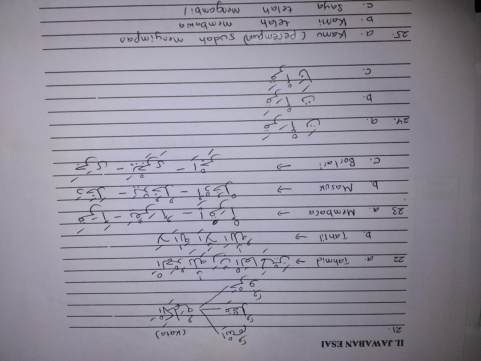 Contoh Soal Uas Bahasa Arab Kelas 8 Smp Mts Semester 1 Dan Kunci Jawabannya Pelajaran Bahasa