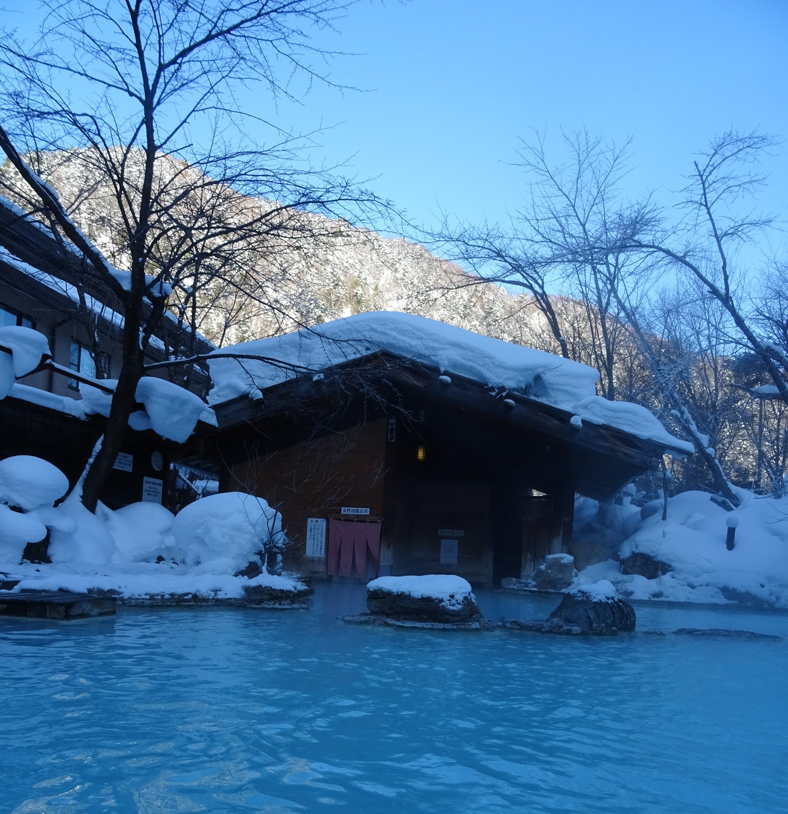 Onsen (Hot Spring) Addict in Japan