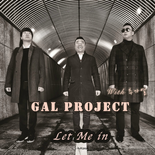 [Single] Chu Ga Yeoul, Gal Project – Let Me In