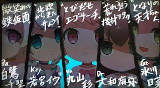 http://otosuki.blogspot.com/2018/09/pico.html
