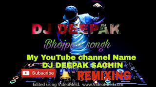 WWW DJ DEEPAK IN