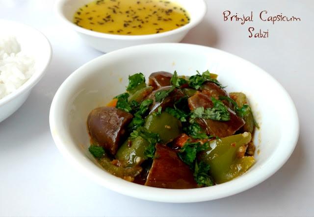 brinjal-capsicum-sabzi-recipe