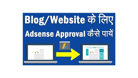 How To Get Google Adsense Approval For Blogger Or Website