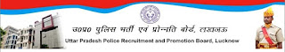 UP Police Recruitment for women