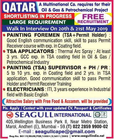 Free Recruitment for Oil & Gas Petrochemical Project