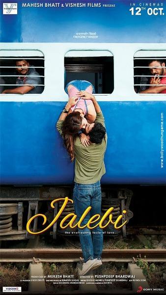 full cast and crew of movie Jalebi 2018 wiki Jalebi story, release date, Jalebi – wikipedia Actress poster, trailer, Video, News, Photos, Wallpaper