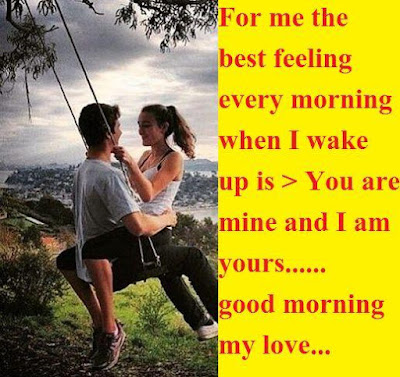 Good morning wishes for lover with images