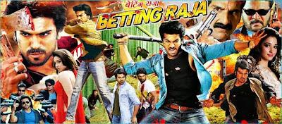Free download Betting Raja (2012) Brrip in 300mb,Betting Raja (2012) Brrip free movie download,Betting Raja (2012) 720p,Betting Raja (2012) 1080p,Betting Raja (2012) 480p, Betting Raja (2012) Brrip Hindi Free Movie download, dvdscr, dvdrip, camrip, tsrip, hd, bluray, brrip, download in HD Betting Raja (2012) Brrip free movie,Betting Raja (2012) in 700mb download links, Betting Raja (2012) Brrip Full Movie download links, Betting Raja (2012) Brrip Full Movie Online, Betting Raja (2012) Brrip Online Full Movie, Betting Raja (2012) Brrip Hindi Movie Online, Betting Raja (2012) Brrip Download, Betting Raja (2012) Brrip Watch Online, Betting Raja (2012) Brrip Full Movie download in high quality,Betting Raja (2012) Brrip download in dvdrip, dvdscr, bluray,Betting Raja (2012) Brrip in 400mb download links,Betting Raja (2012) in best print,HD print Betting Raja (2012),fast download links of Betting Raja (2012),single free download links of Betting Raja (2012),uppit free download links of Betting Raja (2012),Betting Raja (2012) watch online,free online Betting Raja (2012),Betting Raja (2012) 700mb free movies download, Betting Raja (2012) putlocker watch online,torrent download links of Betting Raja (2012),free HD torrent links of Betting Raja (2012),hindi movies Betting Raja (2012) torrent download,yify torrent link of Betting Raja (2012),hindi dubbed free torrent link of Betting Raja (2012),Betting Raja (2012) torrent,Betting Raja (2012) free torrent download links of Betting Raja (2012)