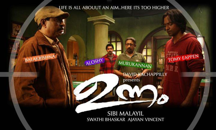 Unnam malayalam full movie 2014 - Film noir death scene
