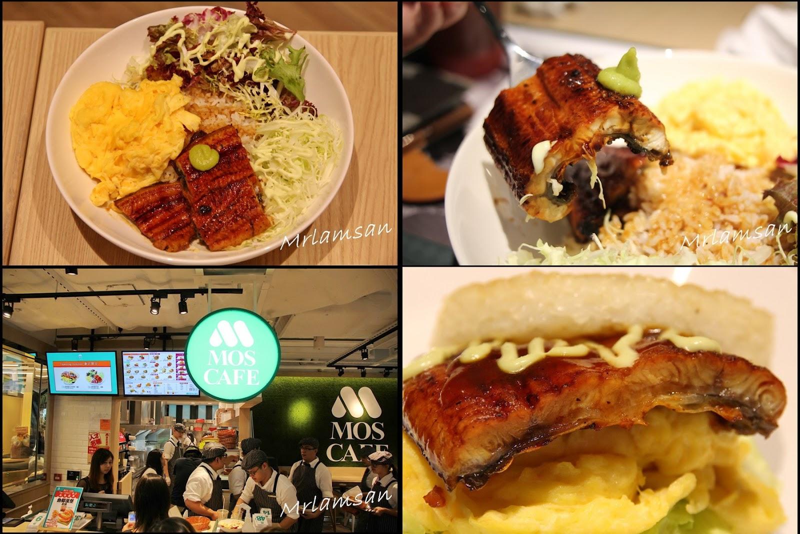 MOS Cafe旺角The FOREST 新店 增量鰻魚飯超值登場 | 林公子生活遊記 – U Blog 博客