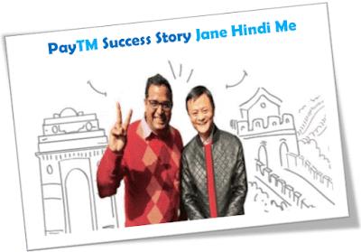 Vijay shekhar sharma paytm sucess story