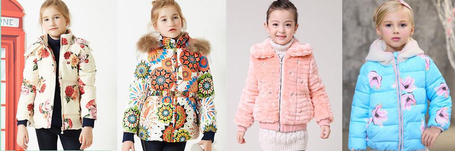 Girl Spring Coats