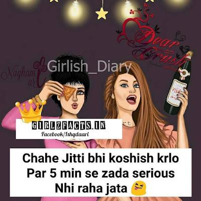 Chahe Jitti bhi Koshish krlo par 5 min se zaada serious nhi rha jaata