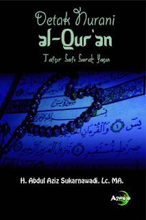 Jual Buku Detak Nurani Al-Qur'an | Toko Buku Aswaja Surabaya