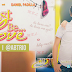 [Vietsub]Must Be ... Love (2013) (Complete - Download)