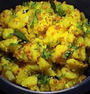 Aloo Ka Bharta by linktorecipes