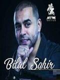 Bilal Sghir-Galb Ysoufri 2017