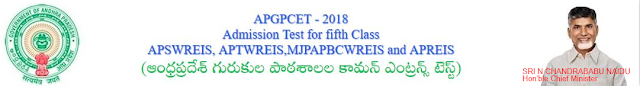 AP Gurukulam Common Entrance Test - APGPCET 2018-Notification,Online Application,Hall Tickets