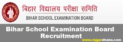 BSEB Jobs In Bihar, Bihar School Examination Board Recruitment News.