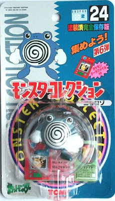 Poliwhirl Pokemon figure Tomy Monster Collection series