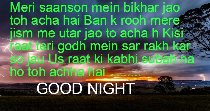 top30 good night sms in hindi with shayari good night shayari