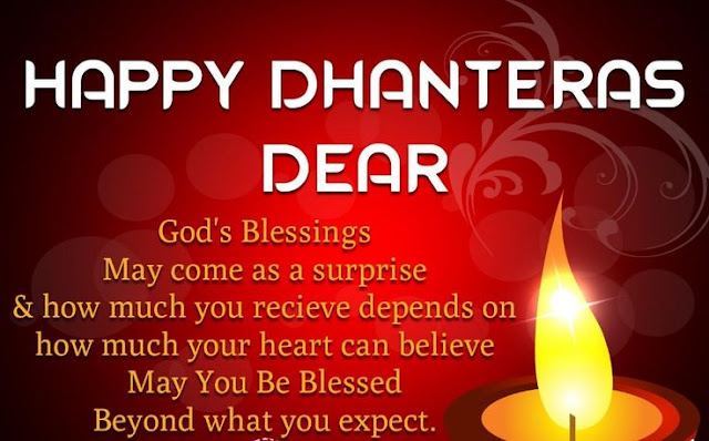 Happy Dhanteras 2018