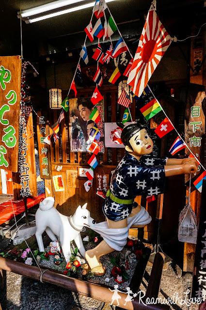 Japan,kyoto,review,เกีนวโต,รีวิว,ทริป,สวีท,ญี่ปุ่น,คันไซ,กิออน,gion,issen yoshoku