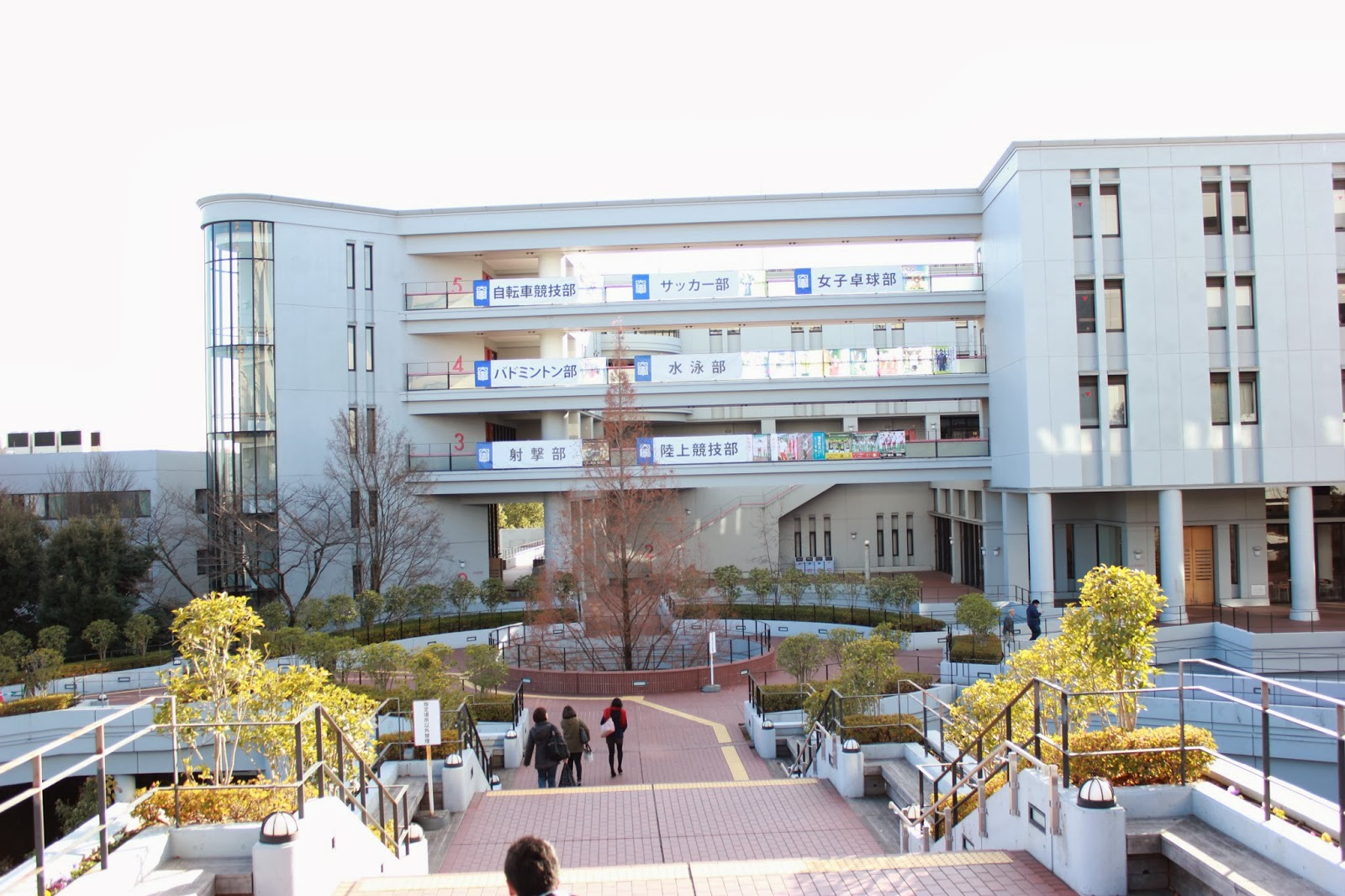 Chuo University Campus Buildings