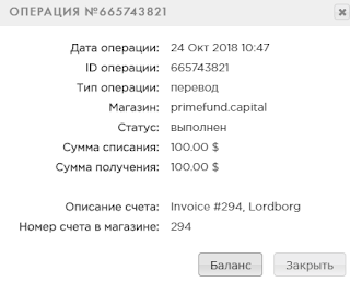 primefund.capital хайп