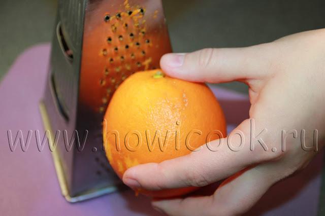 рецепт салата с горбушей, авокадо и апельсином с пошаговыми фото