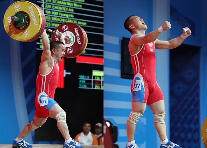 Om Yun Chol World Record
