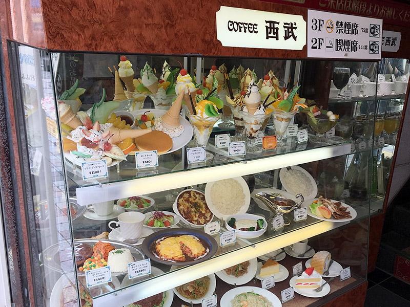 新宿の純喫茶『珈琲西武』入口の食品サンプル