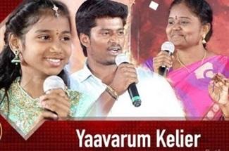 Yaavarum Kelier 22-04-2018 Puthuyugam Tv