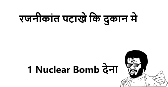 funny nuclear bomb jokes