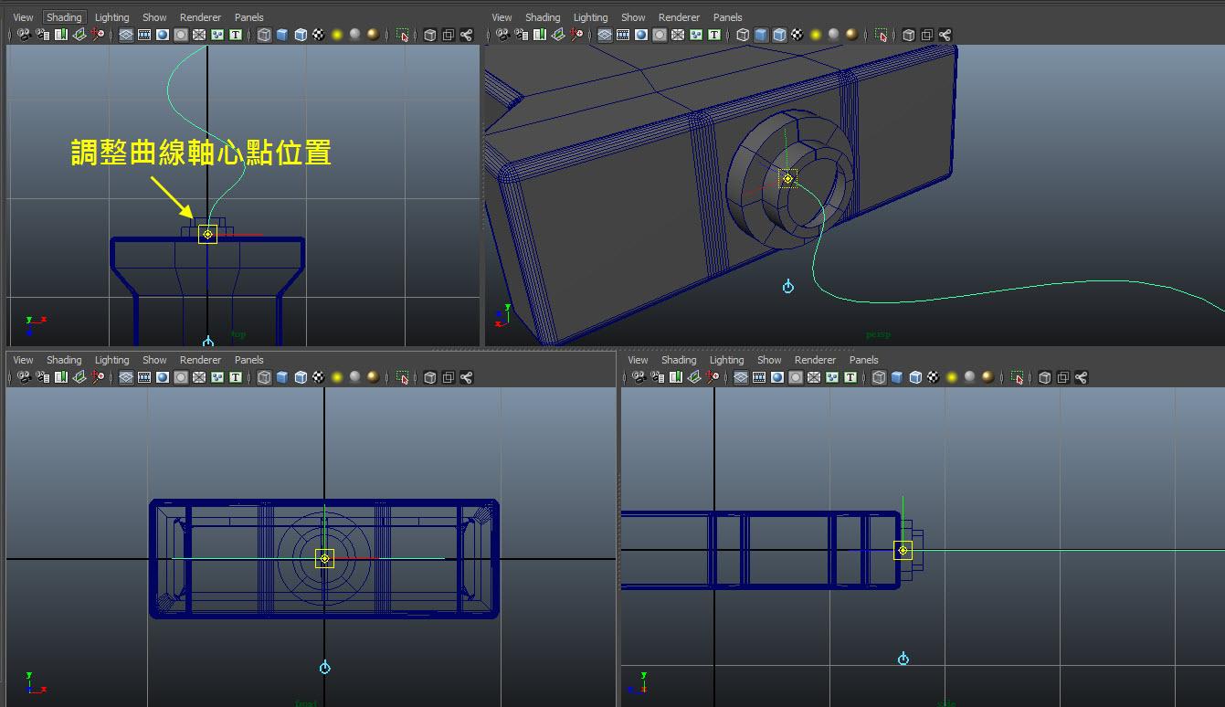 USB Modeling 33