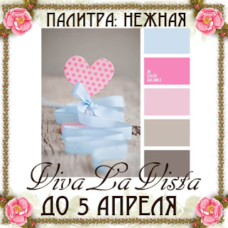 http://vlvista.blogspot.ru/2016/03/blog-post.html