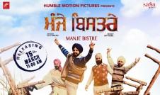 Nachattar Gill new punjabi movie title song Manje Bistre Best Punjabi Manje Bistre 2017 week