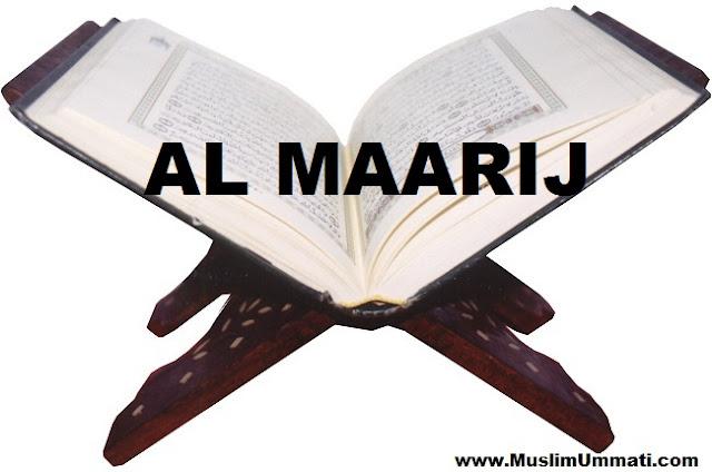 70 Surah Al-Ma'arij